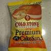 ふんわりハニーレモン、そしてがっつりオレンジピール 『セブンイレブン COLD STONE コールドストーン プレミアムケーキサンド ハニポップチーズケーキ』 を食べてみました。