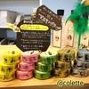 クリスマスカード・年賀状・受験勉強etc・・・個性的なマスキングテープが雑貨屋コレットにやっと入荷っ!!