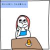 母子手帳ケースって必要なの? / マタニティ日記 / 妊娠初期