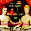 "Monday ""Rakudoan""Chizu Solo Theater WS"