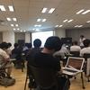 merpay×M3 機械学習 NIGHTに参加してきました!