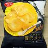 ヤマザキビスケット アツギリ贅沢ポテト バター味
