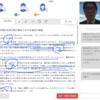 「Z会アステリア」総合探究講座 体験レポート No.1(2017年12月1日)