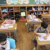 1年生:書写 形と書き順に気をつけて