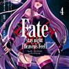Fate/stay night [Heaven's Feel]4巻
