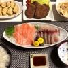2/26 おうちばんごはん 〜お刺身定食とキッチングッズのこと〜