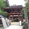 番外編(旅) いまふたたびの奈良へ 2
