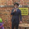 奥田民生がユーチューバーに!?自主レーベルのYouTubeチャンネルがゆるくてふざけてて面白い