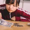 【貯金できない方必見】24歳の貯金術|自分に投資って何?