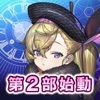 ソロプレイ専用ゲームアプリ特集【2021】