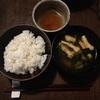 むかごの炊き込みご飯 2017.9.20