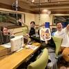 NHKラジオ第1『ちきゅうラジオ』に生出演!世界中で聴ける、聴き逃し配信もあるよ!