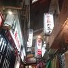 街風景*~横濱~