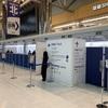 1日目:エミレーツ航空 EK319 成田〜ドバイ(DXB) ファースト