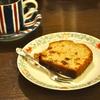 四谷三丁目の「猫廼舎」でサビネコ、フルーツケーキ。