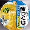 マルちゃん麺づくり 鶏だし塩  108−6円(MaxValu)