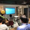 【社内勉強会】Javaの仕組みとWebAssembly(wasm)についての勉強会を開催しました!(2018/10/25)