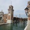 ベネチア海戦/ 大学生だった僕がイタリア海兵とガチンコで戦った話