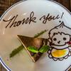 浅草散歩で立ち寄った「SUKE6 DINER」さんは料理もサービスも素敵でした!