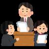 2020年 東京都立中高一貫校 適性検査 解答と出題方針 学校別まとめ