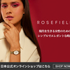 ファッションとしての、お勧め腕時計 - お気に入りを探そう!