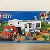 レゴ(LEGO) シティ キャンプバンとピックアップトラック 60182 レビュー