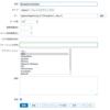 Zabbix3でJavaアプリログのExceptionを補足してメールぶっ飛ばす
