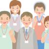介護施設の日勤業務のスケジュールを紹介!介護へ転職する方必見