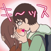 変わり者Eさん㉙すべてが吹っ飛ぶキス