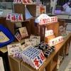 日本からの観光客を連れていきたい「おすすめ」のショッピングモール【618上海街】