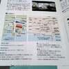 川崎重工業(7012)より端株優待を頂きました。2013年7月