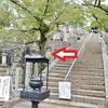 金戒光明寺のアフロ仏像。五劫思惟阿弥陀仏の場所。