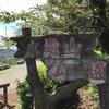 180917 水道山公園から眺めた桐生市
