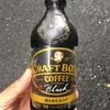 「CRAFT BOSS (クラフトボス)無糖ブラック」を飲んでみました