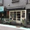 二子玉川で美味しいマクロビランチ♪自然食カフェ・ナチュラルクルー