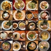 愛知県東三河(豊橋・豊川・蒲郡・新城・田原)のおいしい&おすすめラーメン屋ベスト35ランキング2017