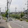 東観音台入口(広島市佐伯区)