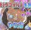 【Apex】武器の反動(リコイル)を簡単に無反動にするやり方!