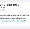 iOS11.3 Public Beta2がリリース 「バッテリーの状態」追加