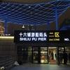 【上海】きらびやかでダイナミックな夜景に圧倒!上海観光におすすめの黄浦江ナイトクルーズ