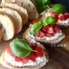カッテージチーズとトマトのブルスケッタ。作り方・レシピ。