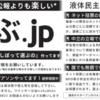 小笠原ひろきの選挙公報(2015年和光市議会選)