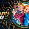 【Netflix】で最近観た映画3選.