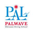 ♪沖縄ダイビング・パルウェーブ♪〜慶良間・ダイビングライセンス・青の洞窟・ジンベエザメ・万座・糸満・観光・グルメツアー〜