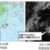 自然災害にソナエル  ~ 台風は、どんな災害をもたらすのか?  ~