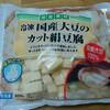 おすすめCO・OP商品5選
