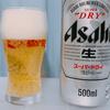 【感想レビュー】アサヒスーパードライを飲んでみた!購入価格やカロリー、キャンペーン情報も紹介