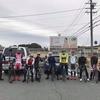ロードバイク - 三味線レーシング スポーツガーデン周回練