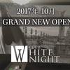 『ホワイトナイト』祇園ニュークラブ NEW OPEN!!