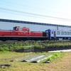 第1066列車 「 配8732レ 後藤出場を果たしたキハ120-8の亀山配給を狙う 」